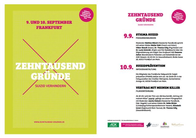 2015-WSPD-Frankfurt